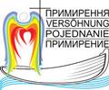 Small-примирение-лого-с-ангелом